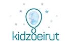 Advertising Agencies in Lebanon: Kidz Beirut Sarl