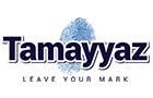 Companies in Lebanon: Tamayyaz Sal