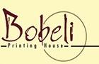 Companies in Lebanon: Bobeli Printing House