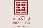 Restaurants in Lebanon: Restaurant Abou Jihad Sarl