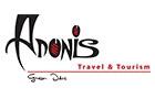Car Rental in Lebanon: Adonis Evasion Liban Travel And Tourism Sarl