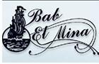 Restaurants in Lebanon: Bab El Mina