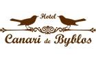 Hotels in Lebanon: Canari De Byblos