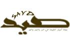 Companies in Lebanon: Sayd Magazine