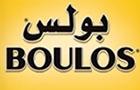 Food Companies in Lebanon: Atyab Sarl