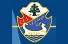 Schools in Lebanon: College Central Jounieh