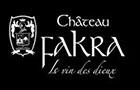 Food Companies in Lebanon: Fakra Trading & Industries