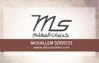 Advertising Agencies in Lebanon: El Mouallem Services