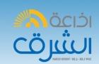 Radio Station in Lebanon: Radio Orient