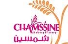 Bakeries in Lebanon: Chamsine Bakeries Co Sarl
