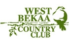 Resorts in Lebanon: West Bekaa Country Club