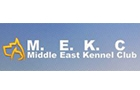 Clinic in Lebanon: Middle East Kennel Club Sarl