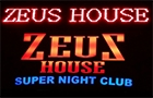 Super Night Clubs in Lebanon: Zeus House
