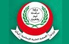 Ngo Companies in Lebanon: Islamic Medical Association