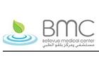 Medical Centers in Lebanon: Bellevue Medical Center Sal Holding