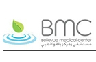 Medical Centers in Lebanon: Bellevue Medical Center Sal