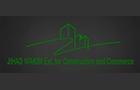 Real Estate in Lebanon: Wakim Engineering & Contracting Sarl