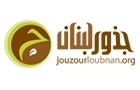 Ngo Companies in Lebanon: Jouzour Loubnan