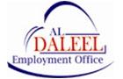 Companies in Lebanon: Aldaleel Office