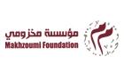 Schools in Lebanon: Makhzoumi Foundation