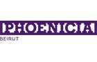 Health Clubs in Lebanon: Spa Phoenicia