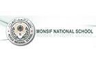 Schools in Lebanon: Monsif National School