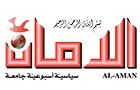 Companies in Lebanon: Balagh For Information, Press And Publishing Sal