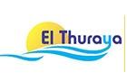 Travel Agencies in Lebanon: El Thuraya Travel