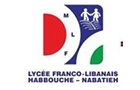 Schools in Lebanon: Lycee FrancoLibanais Habbouche Nabatieh