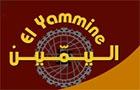 Restaurants in Lebanon: El Yammine Restaurant
