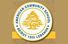 Schools in Lebanon: The American Community School Of Beirut Acs