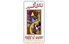 Restaurants in Lebanon: Telal Al Sahar