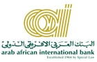 Banks in Lebanon: Arab African International Bank