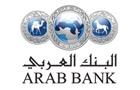 Banks in Lebanon: Arab Bank Plc
