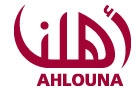 Ngo Companies in Lebanon: Ahlouna Association