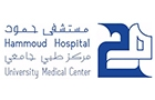Hospitals in Lebanon: Hammoud Hospital University Medical Center HHUMC
