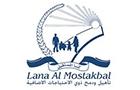 Ngo Companies in Lebanon: Lana Al Mostakbal