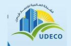 Companies in Lebanon: Universal Development Company Sarl Udeco