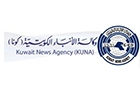 Companies in Lebanon: Kuwaiti News Agency Kuna