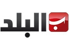 Companies in Lebanon: Al Balad Sal
