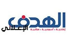 Media Services in Lebanon: Al Hadaf