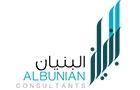 Offshore Companies in Lebanon: Al Bunian Consultants Sal Offshore