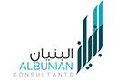 Companies in Lebanon: Al Bunian Consultants Sal