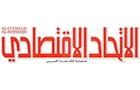 Companies in Lebanon: Al Ittihad Al Iktissadi