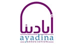 Ngo Companies in Lebanon: Ayadina Association