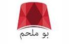Restaurants in Lebanon: Bou Melhem