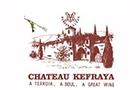 Companies in Lebanon: Chateau Kefraya Sal
