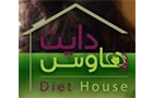 Food Companies in Lebanon: Diet House SARL