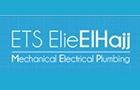 Companies in Lebanon: Elie El Hajj Pour Le Commerce General