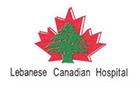 Hospitals in Lebanon: Hopital Libano Canadien Sal